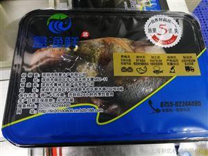 MAP-JY420盒式气调保鲜包装机
