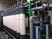 超濾水處理設備