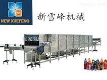 LTSPL型噴淋冷卻機