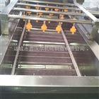QX-10000型大枣清洗机