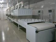 供应蜂窝纸板烘干设备