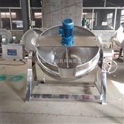 100L电加热化糖锅 糖色熬制设备 厂家生产电加热夹层锅