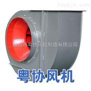 高压离心风机制造商 惠州离心通风机