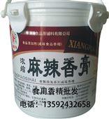郑州好运来厂家直销供应优质香兰素批发