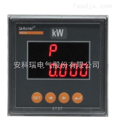 安科瑞直流功率表P72-DP,P96B-DP价格