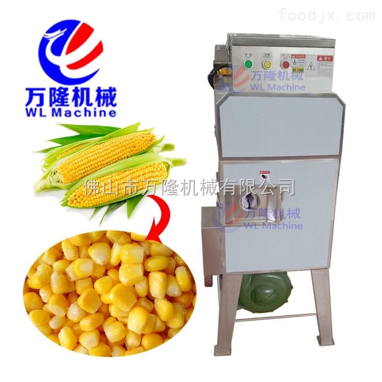 剥玉米器 不锈钢玉米脱粒机 糯玉米剥粒机
