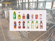 供应茶饮料生产线