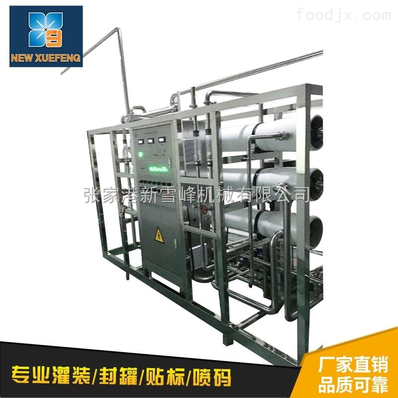 ro 水处理反渗透设备