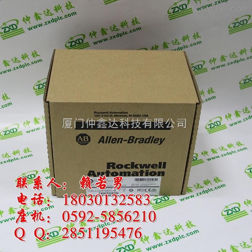 D/&D PowerDrive 3-5VX600 Banded Cogged V Belt