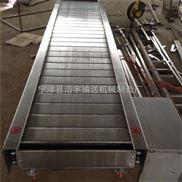 链板输送机价格、不锈钢输送设备厂家