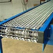 乙型网带输送机、不锈钢网带设备厂家