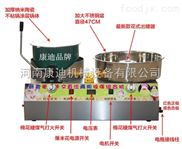 南阳市商用煤气爆米花机棉花糖一体机出厂价