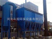 齐全-燃煤电厂锅炉除尘器维修改造厂家