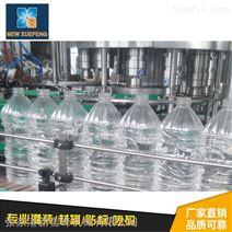 小瓶矿泉水灌装生产设备