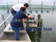 罗茨鱼塘增氧风机