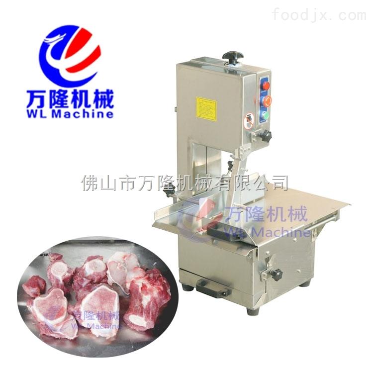 电动立式锯骨机 商用不锈钢剁骨机