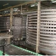 LXSD-2000-饺子螺旋速冻机 鱼豆腐螺旋速冻机 包子螺旋速冻机