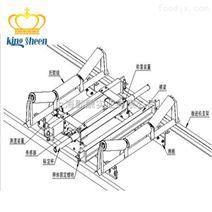 电子皮带秤厂家皮带式定量给料输送机
