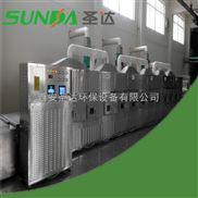 微波人造板烘干设备 微波烘干机厂家