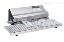HM850進口連續性打印醫用封口機