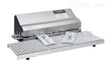 HM850进口连续性打印医用封口机