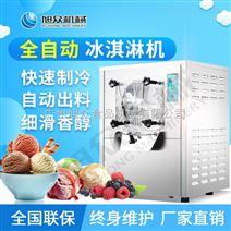 厂家工厂旭众厂家硬质冰淇淋机多功能