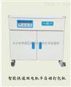 湖南半自动捆扎机 双电机打包机 包装机批发