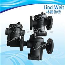 高品(pin)質林德偉特(te)LindWeit-倒置(zhi)桶(tong)蒸(zheng)汽疏水器