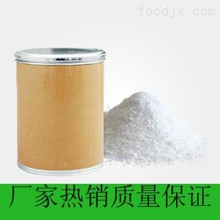 厂家供应1,3-二羟基丙酮优质高含量大量现货