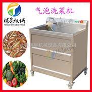 蔬菜清洗机 水果蔬菜清洗机 全自动洗菜机 单缸洗菜机