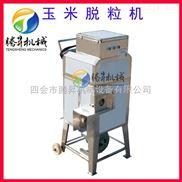 TS-W168-供应台湾进口 新鲜玉米脱粒机甜玉米脱粒机 不锈钢制造