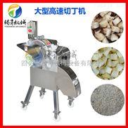 TS-Q180-企业集采 大型 高速水果类果蔬切丁机 蔬菜高效果脯竹笋切丁机