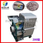 热销不锈钢鱼类采肉机 鱼肉提取机 出肉效率高 虾肉提取机