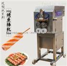 烤鱼棒成型机