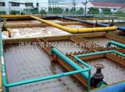 QHJS-屠宰污水处理升级设备