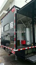 LSS0.1-0.7-Y/Q0.1吨燃油蒸汽发生器为你省钱还挣钱