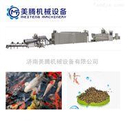 直销鱼饲料制粒机 宠物食品生产线