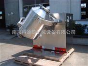 粉體專用混合設備三維混合機價格技術配置