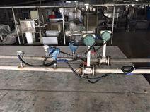 食品廠高溫蒸汽流量計