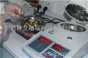 火腿肠水分快速测定仪(冠亚卤素水分仪)
