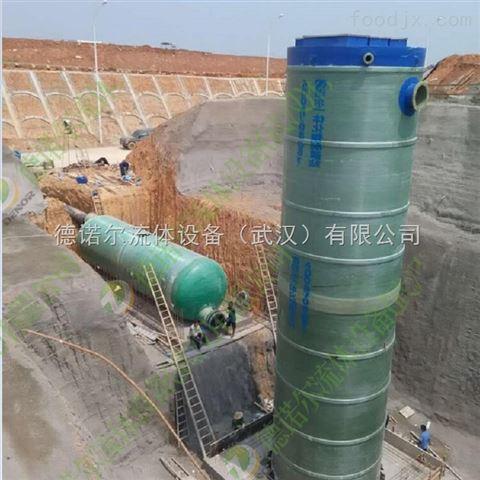 预zhi污水提升泵站