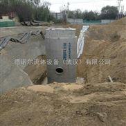 DNRP-污水一体化提升泵站 雨水处理泵站