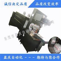 盈庆YQ-504袖口式半自动热收缩包装机