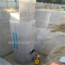 蚌埠 pe  一体式泵站