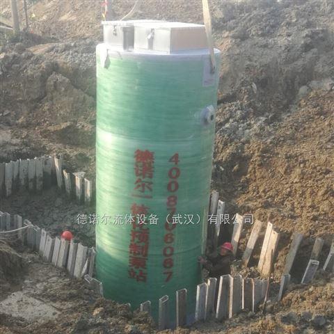 玻璃钢yi体化泵站