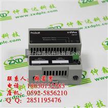 ABB PP30012HS(ABBN)5A择优佳选