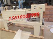 河北沧州6040全自动玻璃水收缩机#沃发机械订做L型纸箱塑包机