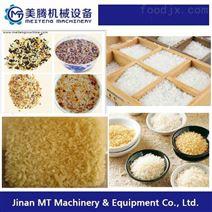 云南彩色大米维生素大米生产线设备