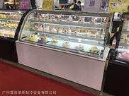 蛋糕弧形柜保鲜柜订制展示柜烘焙店设备