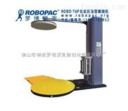 深圳ROBO自动预拉伸压顶薄膜缠绕裹包机直销